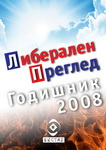 cover librev yearbook 2008 thmb