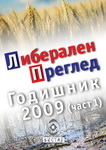 cover librev yearbook 2009 1 thmb